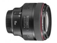 EF 85mm F1.2 L II