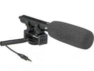 Micro Azden shotgun
